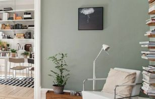 Idées décoration : les tendance automne/hiver 2021 - top 5 des couleurs à la mode Idées décoration : les tendance automne/hiver 2021 - top 5 des couleurs à la mode